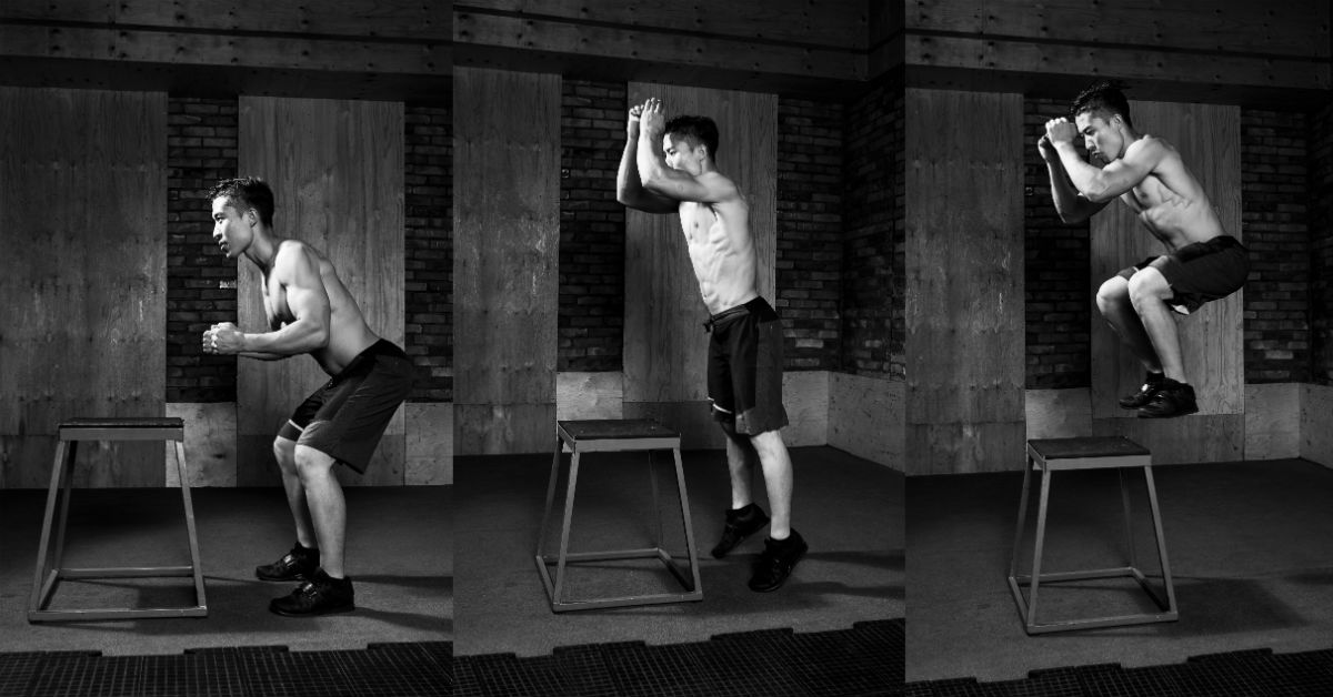 Plyometric exercises for ultra runners- NordicTrack